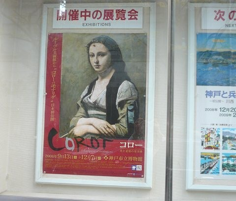 Corot01_2