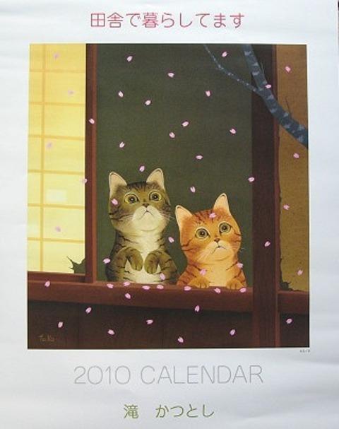 Calendar01_2
