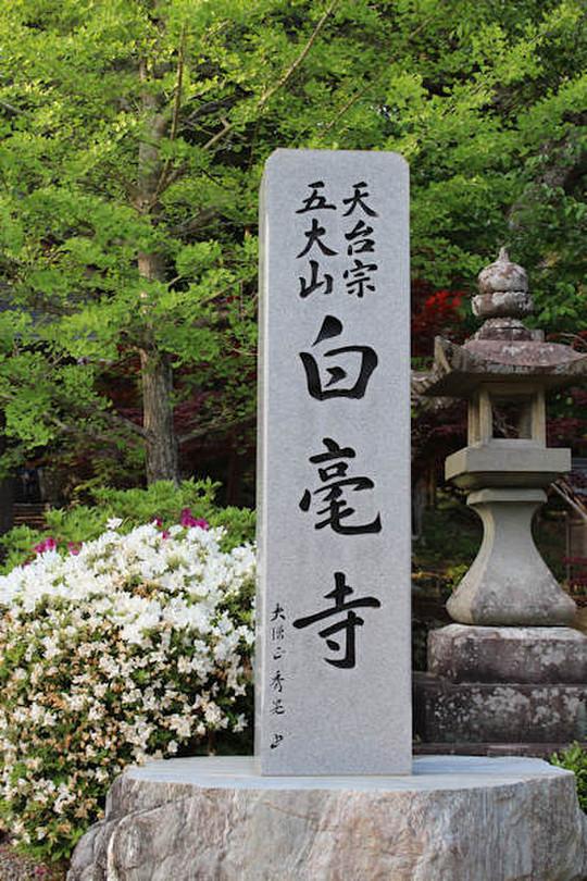 Hana201844