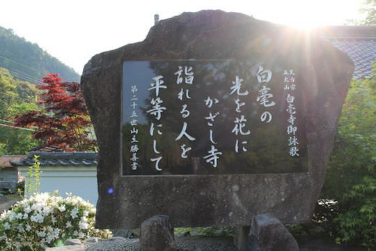 Hana201850